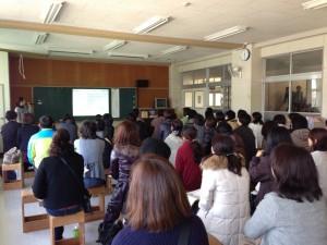 帯山西小校内講演会