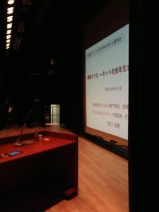 熊本電子ビジネス専門学校 新入生講演会