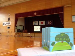 講演前の体育館
