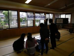 初心者のためのインターネット教室